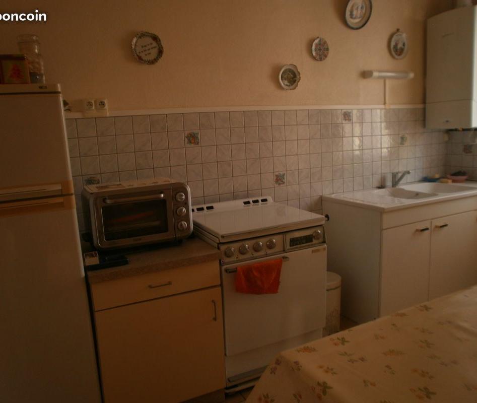 De particulier à particulier Nantes, appartement appartement, 48m²