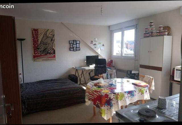Location particulier à particulier, appartement à Laval, 23m²