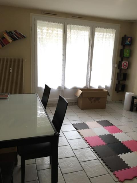 Location appartement T2 Joue les Tours - Photo 2