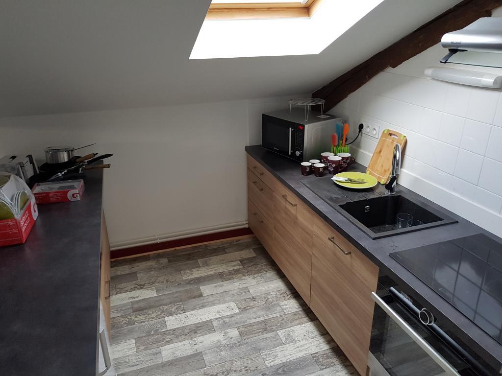 De particulier à particulier Fougères, appartement appartement, 35m²