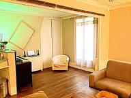 1 chambre disponible en colocation sur Paris 05
