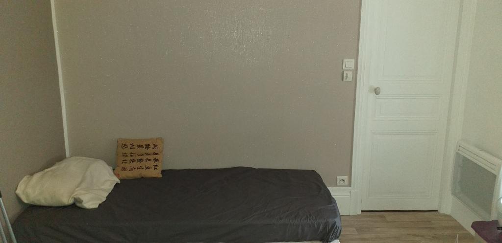 1 chambre disponible en colocation sur Montereau Fault Yonne